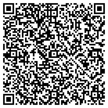 QR-код с контактной информацией организации ФАСАДЫ УРАЛА ООО