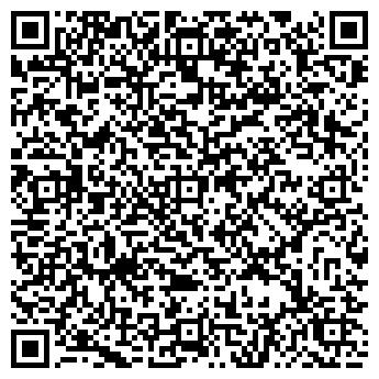 QR-код с контактной информацией организации ООО ЗАРУБЕЖГАЗСТРОЙ