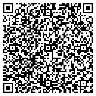 QR-код с контактной информацией организации ДИАМАНД