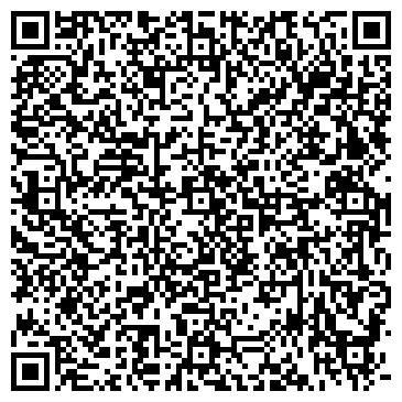 QR-код с контактной информацией организации ПАТОЛОГОАНАТОМИЧЕСКОЕ ОТДЕЛЕНИЕ ГБ №3