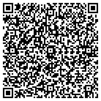 QR-код с контактной информацией организации БОЛЬШЕКУРЕЙНСКОЕ, ООО
