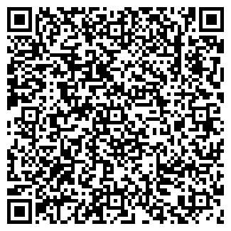 QR-код с контактной информацией организации САДОВОД, ООО