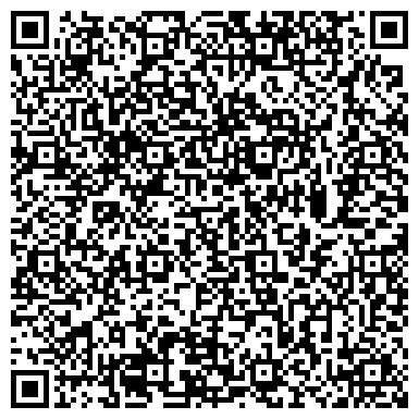 QR-код с контактной информацией организации МАКУШИНСКОЕ ДОЧЕРНЕЕ ПРЕДПРИЯТИЕ АО КУРГАНОБЛГРАЖДАНСТРОЙ