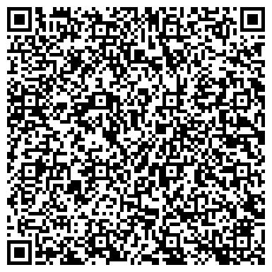 QR-код с контактной информацией организации ТЮМЕНЬНЕФТЕГАЗСТРОЙ СТРОИТЕЛЬНАЯ ФИРМА ФИЛИАЛ