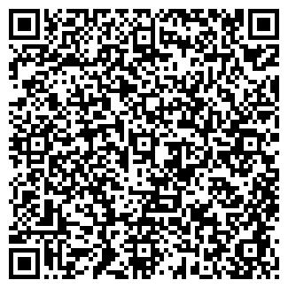 QR-код с контактной информацией организации АФК ООО