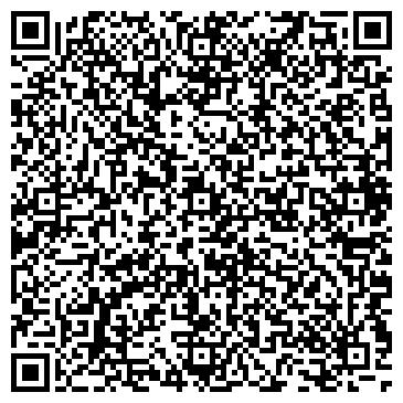 QR-код с контактной информацией организации РОСИНОЧКА КУЛЬТУРНО-СПОРТИВНЫЙ КЛУБ
