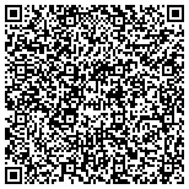 QR-код с контактной информацией организации ДОСТОИНСТВО И МИЛОСЕРДИЕ ОБЩЕСТВЕННЫЙ ФОНД