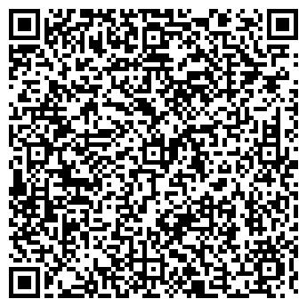 QR-код с контактной информацией организации ДЕТСКАЯ ФИЛИАЛ № 3