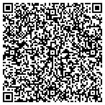 QR-код с контактной информацией организации МЕГИОНСКАЯ ПАЛИТРА ГАЗЕТА