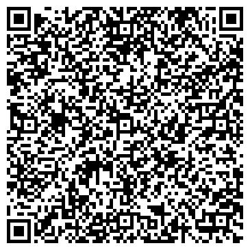 QR-код с контактной информацией организации ОТДЕЛ ВНУТРЕННИХ ДЕЛ ПОС.ВЫСОКИЙ