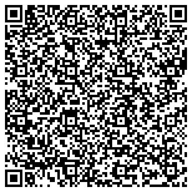 QR-код с контактной информацией организации МЕГИОНТЕЛЕКОМ МЕГИОНСКИЙ ЦЕХ ЭЛЕКТРОСВЯЗИ