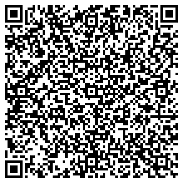 QR-код с контактной информацией организации АРТВАЙВ ПРЕДСТАВИТЕЛЬСТВО