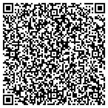 QR-код с контактной информацией организации МЕЖДУРЕЧЕНСКСТРОЙ ОАО