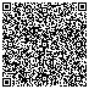 QR-код с контактной информацией организации ЮРТА МАГАЗИН ИП АМИРОВ Ш.Х.