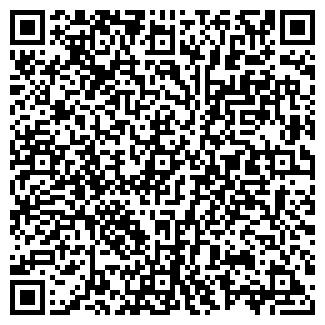 QR-код с контактной информацией организации №6 ЛИЦЕЙ