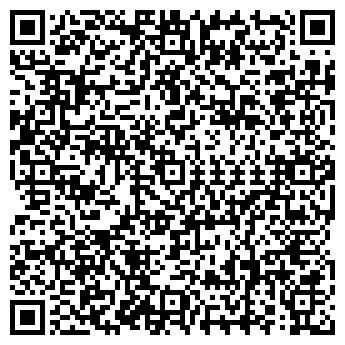 QR-код с контактной информацией организации УРАЛ-ИНТЕРКАРД ЗАО