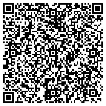QR-код с контактной информацией организации МИАССКИЙ ПОЧТАМТ