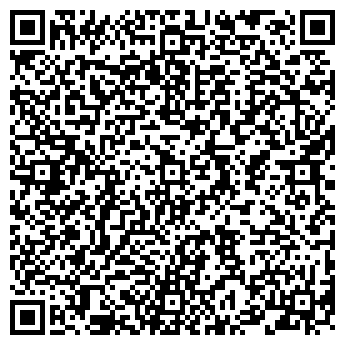 QR-код с контактной информацией организации МИАССКОЕ ОТДЕЛЕНИЕ СВЯЗИ