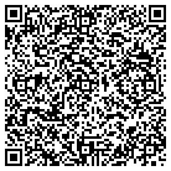 QR-код с контактной информацией организации МИАССКОЕ ОТДЕЛЕНИЕ СВЯЗИ №2