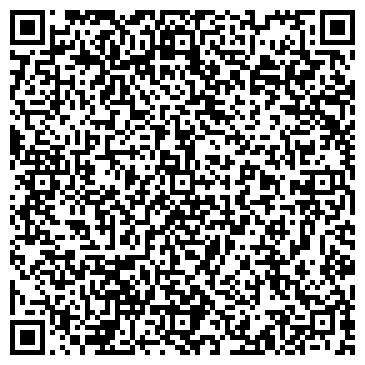 QR-код с контактной информацией организации МИАССКОЕ ОТДЕЛЕНИЕ СВЯЗИ №3