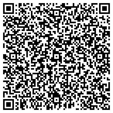 QR-код с контактной информацией организации МИАССКОЕ ОТДЕЛЕНИЕ СВЯЗИ №4