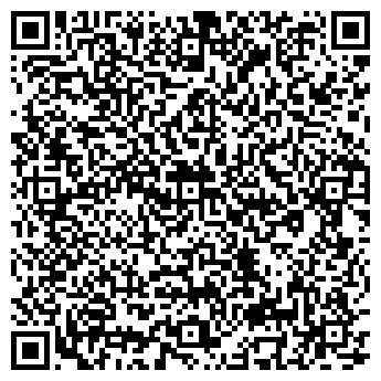 QR-код с контактной информацией организации МИАССКОЕ ОТДЕЛЕНИЕ СВЯЗИ №5