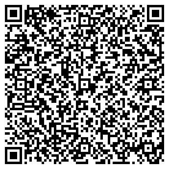 QR-код с контактной информацией организации МИАССКОЕ ОТДЕЛЕНИЕ СВЯЗИ №11