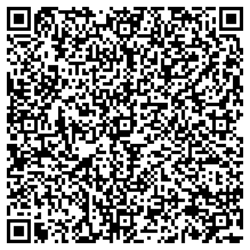 QR-код с контактной информацией организации МИАССКОЕ ОТДЕЛЕНИЕ СВЯЗИ №13