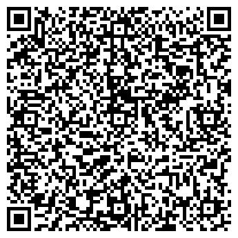 QR-код с контактной информацией организации МИАССКОЕ ОТДЕЛЕНИЕ СВЯЗИ №16