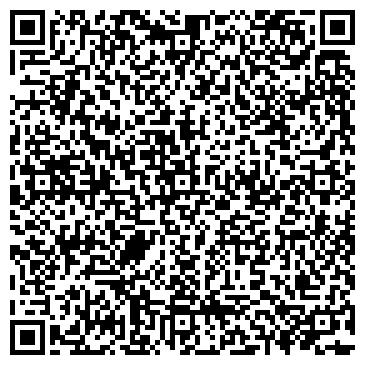 QR-код с контактной информацией организации МИАССКОЕ ОТДЕЛЕНИЕ СВЯЗИ №23