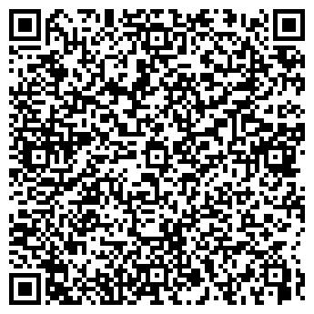 QR-код с контактной информацией организации М-ОПТИКА МАГАЗИН