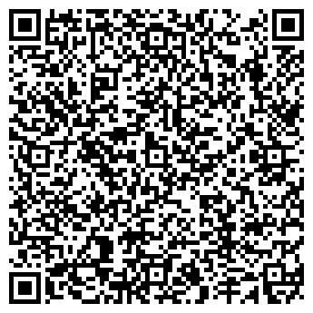 QR-код с контактной информацией организации УРАЛЭКСПРЕССЗАПЧАСТЬ