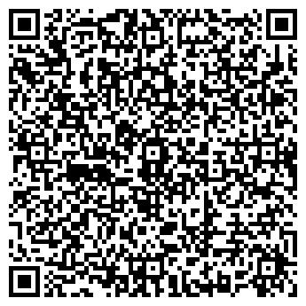 QR-код с контактной информацией организации БАБОЧКА САЛОН-МАГАЗИН