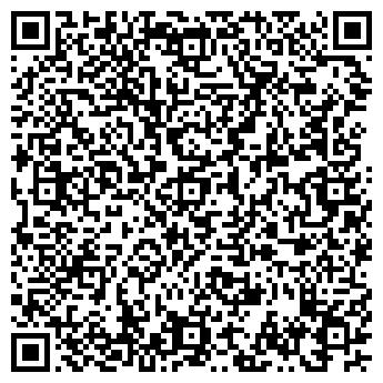 QR-код с контактной информацией организации ДАНАЯ МАГАЗИН