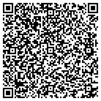 QR-код с контактной информацией организации ДЖИНСЫ МАГАЗИН