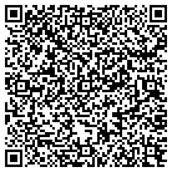 QR-код с контактной информацией организации ИНТЕР КЛАССИК МАГАЗИН