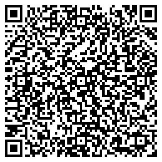 QR-код с контактной информацией организации МОНРО МАГАЗИН