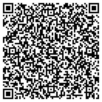 QR-код с контактной информацией организации ОДЕЖДА ОТ ВАЛЕНТИНЫ САЛОН