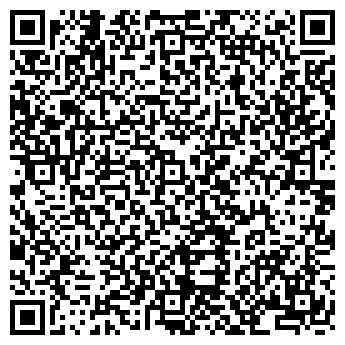 QR-код с контактной информацией организации ЭЛЕГАНТ, ИП УМИНСКАЯ Л.А.
