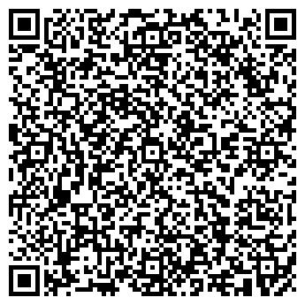 QR-код с контактной информацией организации ЭФФЕКТ САЛОН-МАГАЗИН