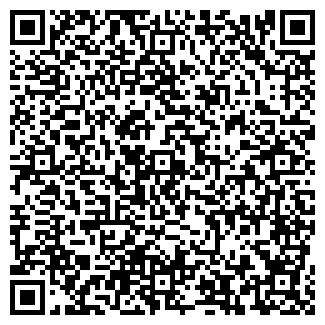 QR-код с контактной информацией организации CORONA МАГАЗИН