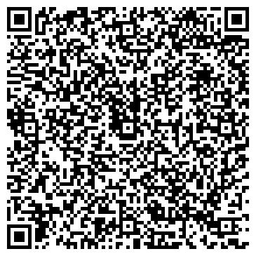 QR-код с контактной информацией организации GLANCE МАГАЗИН ЖЕНСКОЙ ОДЕЖДЫ