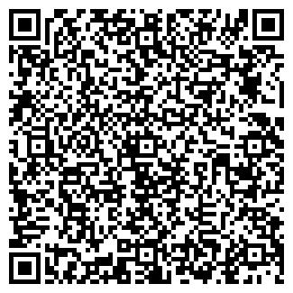 QR-код с контактной информацией организации АРТУМ