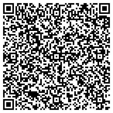 QR-код с контактной информацией организации STEP МАГАЗИН ИП УВАЧЕВ И.В.