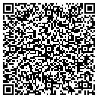 QR-код с контактной информацией организации БРАВО МАГАЗИН