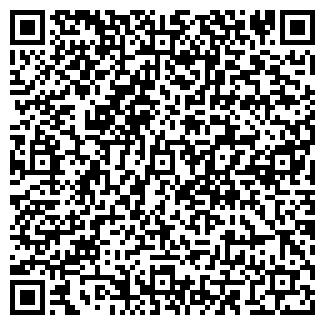 QR-код с контактной информацией организации KRISPIN МАГАЗИН