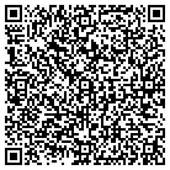 QR-код с контактной информацией организации ОГПС №5 ГУ МЧС РОССИИ
