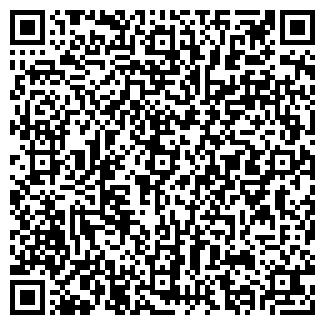QR-код с контактной информацией организации ОГПС №29