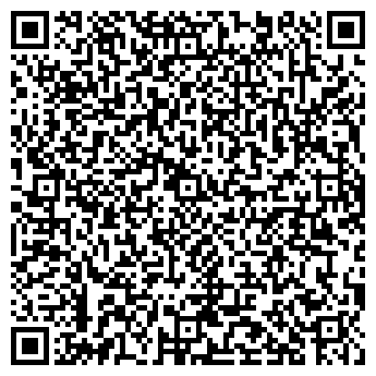 QR-код с контактной информацией организации ПОЖАРНАЯ ЧАСТЬ №26 ОГПС-5