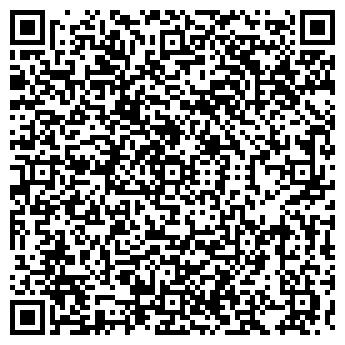 QR-код с контактной информацией организации ПОЖАРНАЯ ЧАСТЬ ФПС
